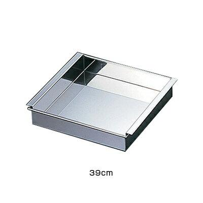 18-8 アルゴン溶接 玉子豆腐器 関東型 39cm <39cm>