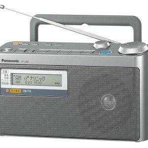 【御祝・内祝に最適のギフト特集】パナソニック FM緊急警報放送対応 FM/AM2バンドラジオ(RF-U350-S)【smtb-tk】【楽ギフ_のし】【 アドキッチン 】