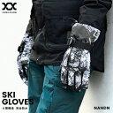 スキーグローブ 完全防水4層構造 3サイズ 手の甲ポケット付...