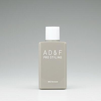 【ウィッグ専用リムーバー】アデランス AD&F ...の商品画像