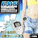 電気パルスで筋肉収縮運動!【EMSフィットネスマシン】