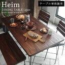 ダイニングテーブル 140cm テーブル 木製テーブル 天然木突板 ヴィンテージ 食卓 テーブル レトロ アンティーク ダイニング 机 スチール脚 サビ加工