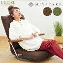 【送料無料】【代引可】ポンプ肘付き回転座椅子 UGUISU(うぐいす)【日本製】 国産座椅子 リクライナー 高座椅子 フロアチェア 座いす 高級座椅子 チェア フロアーチェアー パーソナルチェア 肘置き