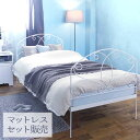 アイアンベッド プリンセスベッド スチール製 フレーム 寝具 金属製ベッド キッズ エレガント 子ども ベット 姫系ベッド シングル マットレス ブラック ホワイト エレガント