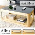 【送料無料】【代引可】曲げ木リビングテーブル Alius(アリウス)幅84cm【フロアテーブル】 ローテーブル センターテーブル ガラステーブル 床置き 座卓 木製テーブル