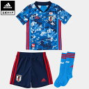 【公式】アディダス adidas 返品可 サッカー サッカー日本代表 2020 ホーム ユニフォーム ミニキット / Japan Home Mini Kit キッズ ウェア セットアップ ユニフォーム 青 ブルー ED7354 notp 上下