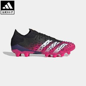 【公式】アディダス adidas 返品可 サッカー プレデター フリーク. 1 ロー HG/AG / Predator Freak.1 Low HG/AG メンズ シューズ・靴 スパイク 黒 ブラック FZ3708 サッカースパイク