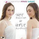 【メール便(10)】 (アツギ)ATSUGI (アイスドール)ice doll×SHIROHATO コラボ レディース バスト2重 チューブトップ 吸湿冷感 涼感 インナー キャミソール ADIEU