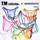 【メール便(3)】 (ティーエム コレクション)TM collection×SHIROHATO 別注 スパークハーフ フルバック ビキニ ブリーフ メンズ ADIEU