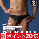 ポイント20倍/送料無料 ビキニ ショーツトリンプ 共同企画 【メール便(5)】 Active Mo
