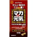 ポッカサッポロフード&ビバレッジ【健康補助食品】マカの元気タブレット 180粒