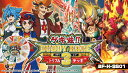 フューチャーカード バディファイト ハンドレッド スペシャルシリーズ 第1弾 BF-H-SS01 ゲキ強!! バディレアトリプルデッキ