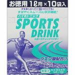 スポーツドリンクパウダーハイポトニックお徳用 1L用(30g)×10袋