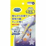 QttO(メディキュット) 寝ながらメディキュットスパッツタイプ Mサイズ