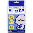 杏林製薬 ミルトンCP 60錠