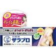 【第3類医薬品】ロート製薬メンソレータム ザラプロ 25g