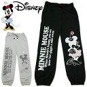 ミニーマウス イージーパンツ キッズ Disney Minnie Mouse ディズニー キャラクター ウェア 女児 ボトムス 【RCP】
