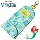 リトル マーメイド リール付きキーケース キッズ レディース Disney The Little Mermaid ディズニー キャラクター グッズ 鍵入れ 【RCP】
