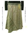 【イタリア製】暖かいウール混 アシンメトリースタイルのツイードロングスカート 【ブラック】レディース 7〜12号