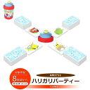 室内遊び アミーゴ社 AMIGO ハリガリパーティー ゲーム カードゲーム スピードゲーム ベル AM1711 8歳から 子供 おもちゃ ギフト プレゼント