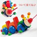 プルトーイ・バコ Selectaセレクタ 引っぱるおもちゃ 波打つようにニョロニョロついて来るかわいさ! 1歳・2歳・3歳の誕生日 出産祝い ..