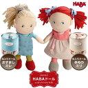 ハバ社 HABA 缶入りドール・赤毛のミリ(HA5737)&...