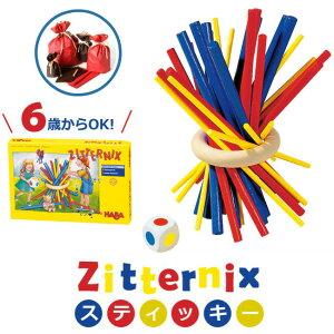 HABA ハバ スティッキー Zitternix 木製玩具 HA4923