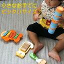 セヴィリズムセット 1歳2歳のお誕生日 入園プレゼント