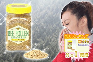 Australia produced Bee Pollen granules of pollen (bee collected pollen) 250 g pieces.