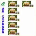 健康フーズ ぬか玄(顆粒タイプ)2g×80包入×6箱セット[送料・代引手数料無料]【あす楽対応】