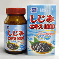Health foods clam extract 1,000 particles 150 pieces