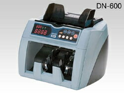 Daito small banknote counting machine DN-600