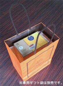 紅茶専門店ラクシュミー 極上はちみつ紅茶(テ・...の紹介画像3