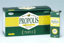 Australia propolis liquid (30% concentration) 25 ml (ヤニなし) * 10 pieces set