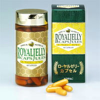 Australia producing Royal Jelly capsules 1000 mg x 60 size pieces