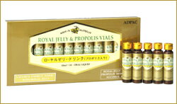Australia producing rich & プロポリスド links 10ml×10 2pcs x 3 case set
