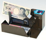 小型ポータブル紙幣計数機 ハンディカウンターエンゲルスAD-100-2(専用ACアダプターADA-100付)