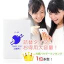 <<大感謝>>パウダーフレッシュ詰替用 67g×3袋(201...