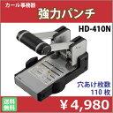 ������̵���ۥ������̳�� HD-410N ���ϥѥ�� 110������