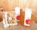 【送料無料】りんごジャム・りんごクッキーの詰め合わせセット リンゴ クッキー 手作り お菓子 青森 国産