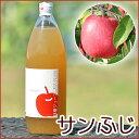 サンふじ 青森県産りんごジュース 林檎ジュース ストレート 無添加 青森 1リットル 単品