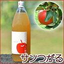 葉とらずサンつがる 青森県産りんごジュース 林檎ジュース ス...