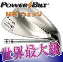 POWER BILT -パワービルト-Ms ウェッジ スチールシャフト60°/70°【送料無料♪】【smtb-ms】