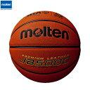 molten -モルテン- JB5000 5号球【B5C5000】ミニバスケットボール用