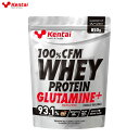 健康体力研究所 -kentai- 100%CFM ホエイプロテイン グルタミンプラスマッスルビルディング プレーン 850g【K0220】