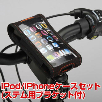 IB-PB6+Q4 iPod/iPhone case set (with a bracket for stems)
