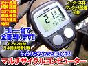 高性能8モードサイクルコンピューター日本語説明書付