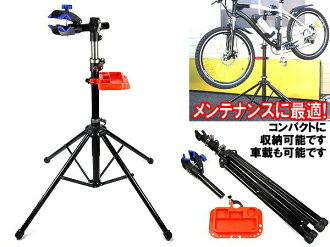 Professional サイクルメンテナンスワーク stand AD-02MS