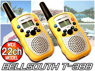 5 km type 22 ch walkie talkie 2 car set! touring, international travel, ski slopes, bass fishing