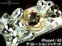 【メール便なら送料無料】キラキラストーン王子様セレブiPhone4/4S専用デコカバークリアBA